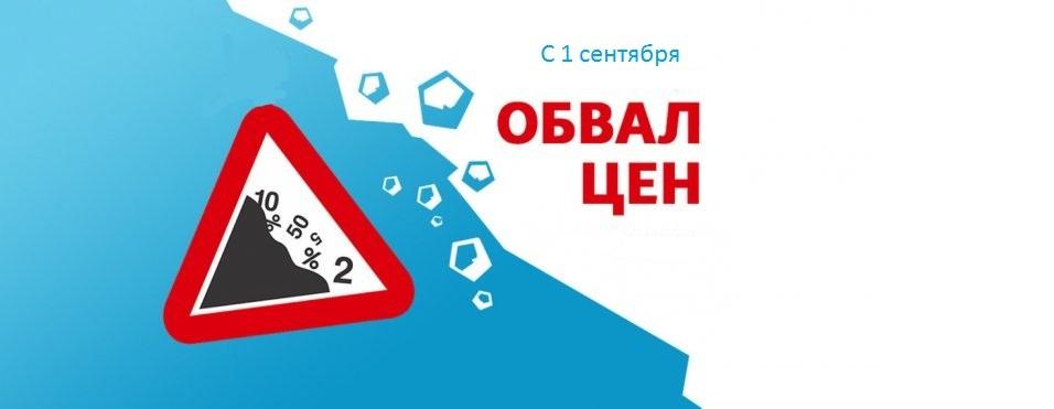 obval-cen